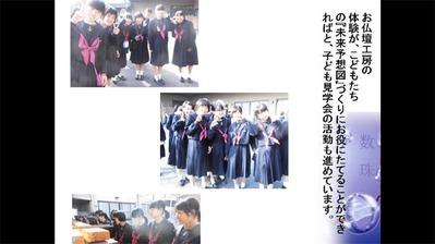 8-151014k京仏具工房見学 福岡女学院高等学校様 (2)