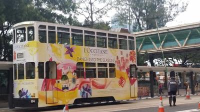 3-141214魅力的香港