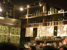 日本酒専門の居酒屋さん