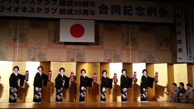 2-130325京都東ライオンズクラブ結成50周年記念例会