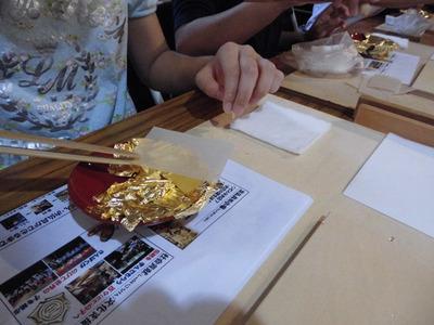 6-京都市立上高野小学校の京仏具工房見学