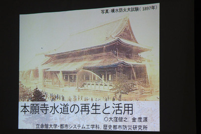 5-大谷祖廟で勉強会