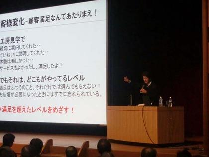 3-講演 京都府総合教育センター 副校長講座