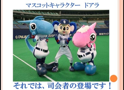 1-131221小堀サプライズ忘年会