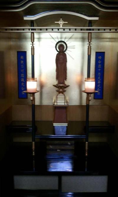 お内仏新型仏壇