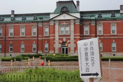 1-160717京都市中学校夏季総合体育大会