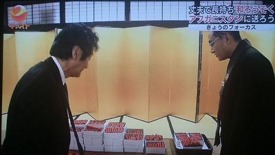 4-140414朝日放送テレビ 「キャスト」