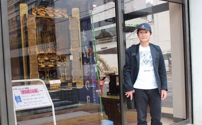 1-店舗の主張、東京店 のコピー