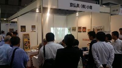 2-文化財保存・復元技術展