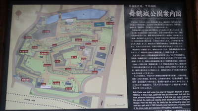 6-甲府城ウォーク