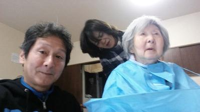 1-151227母の散髪