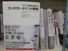 100122今日の本