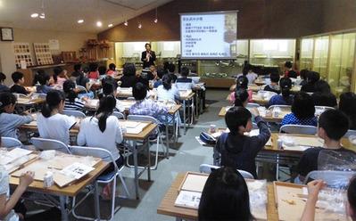 8-京都市立上高野小学校の京仏具工房見学