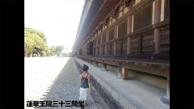 5-151014k京仏具工房見学 福岡女学院高等学校様 (3)
