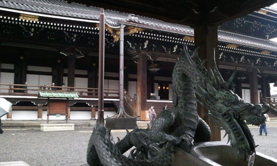 龍の水口と御影堂