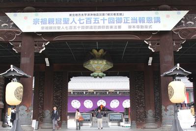 東本願寺さん御影堂門