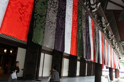 東本願寺さ 五色幕