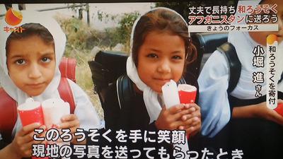 6-140414朝日放送テレビ 「キャスト」