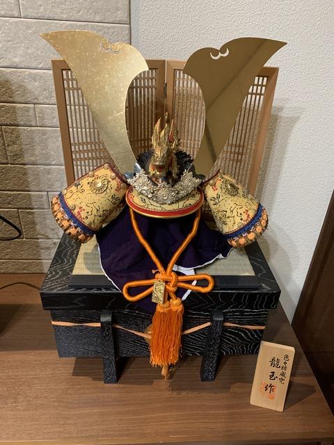 kabuto001