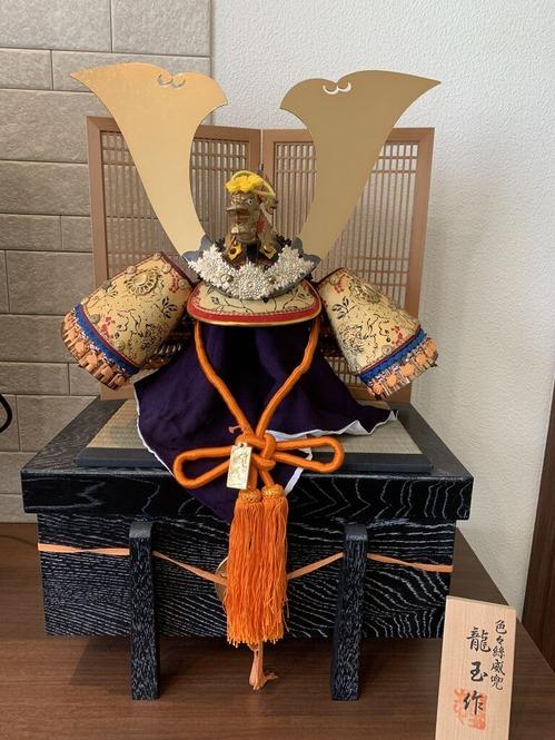 kabuto002