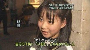 20120216_oshio_28-300x168