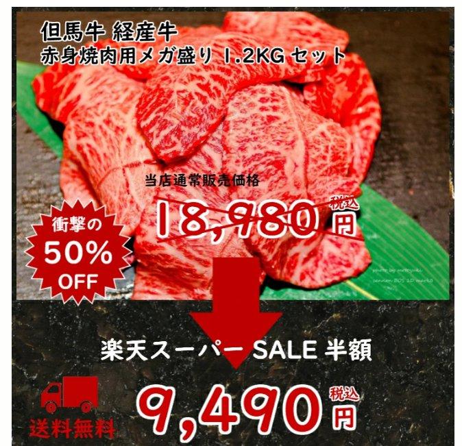 2021-06-03 23.03.04 item.rakuten.co.jp a574bcc9ea7b