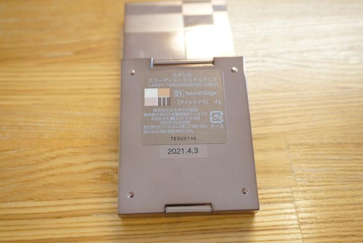 DSC01821