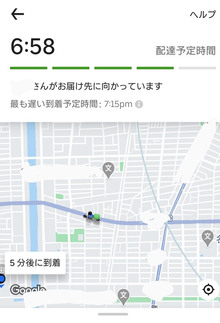 Screenshot_20200418-185254~2