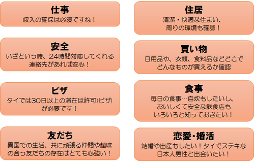 suteki1-3