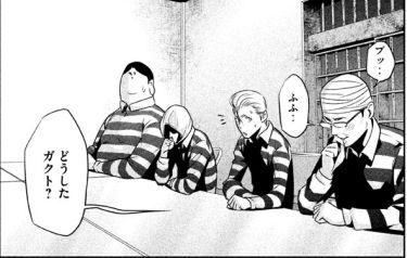 PrisonSchool_12_065