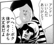 PrisonSchool_01_000079