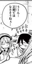 Dagashikashi_02_031