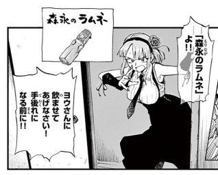 Dagashikashi_04002