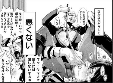 PrisonSchool_01_000091