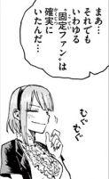 Dagashikashi_04054