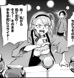 Dagashikashi_02_117