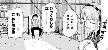 Dagashikashi_04063
