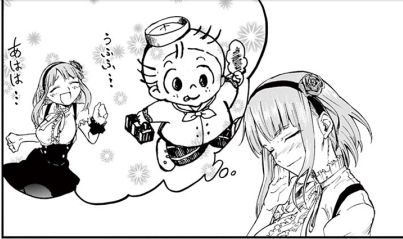 Dagashikashi_04044