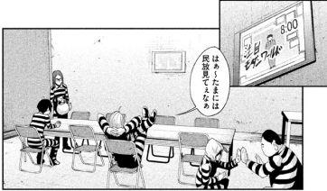 PrisonSchool_02035