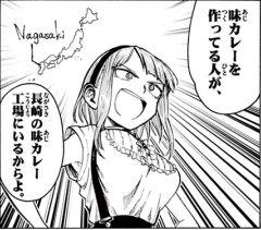 Dagashikashi_02_089