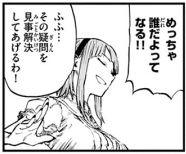 Dagashikashi_04012
