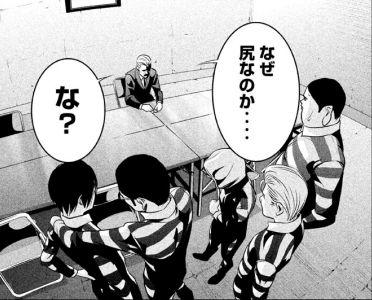 PrisonSchool_10_107