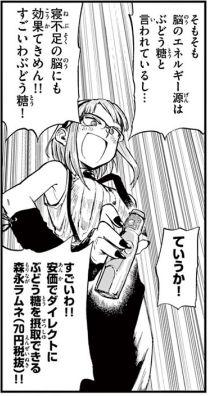 Dagashikashi_04005