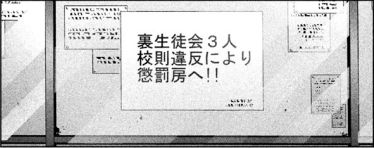 PrisonSchool_12_209