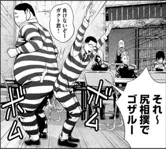 PrisonSchool_11_022