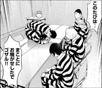 PrisonSchool_07_140