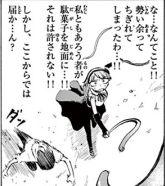 Dagashikashi_02_056