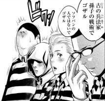 PrisonSchool_09_048