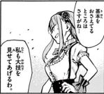 Dagashikashi_029