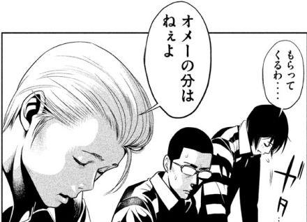 PrisonSchool_05_069